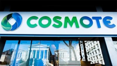 Προβλήματα στο δίκτυο της Cosmote - Τι αναφέρει η εταιρεία