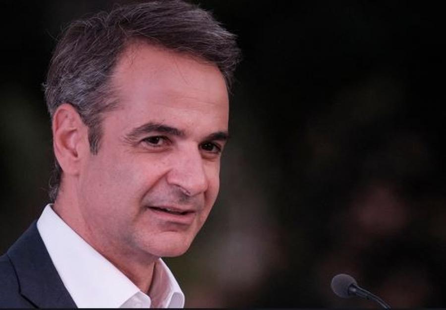 Σε Τρίκαλα και Καρδίτσα ο Μητσοτάκης σήμερα (30/1) – Το πρόγραμμα του πρωθυπουργού