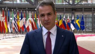 Το Oruc Reis στη Σύνοδο Κορυφής - Για... συνέπεια στις αποφάσεις πιέζει ο Μητσοτάκης - Michel: Πολλοί ηγέτες φέρνουν το θέμα της Αν. Μεσογείου