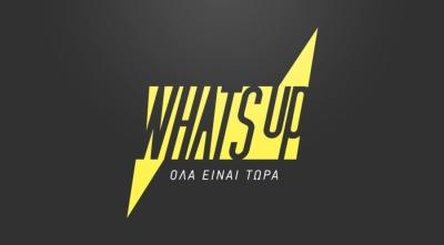 Τι αλλάζει στο WHAT'S UP app της Cosmote