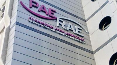 ΡΑΕ: Ναι στις μετακινήσεις πελατών, τέλος το πάγιο - Χωρίς πλαφόν 30% η αναπροσαρμογή