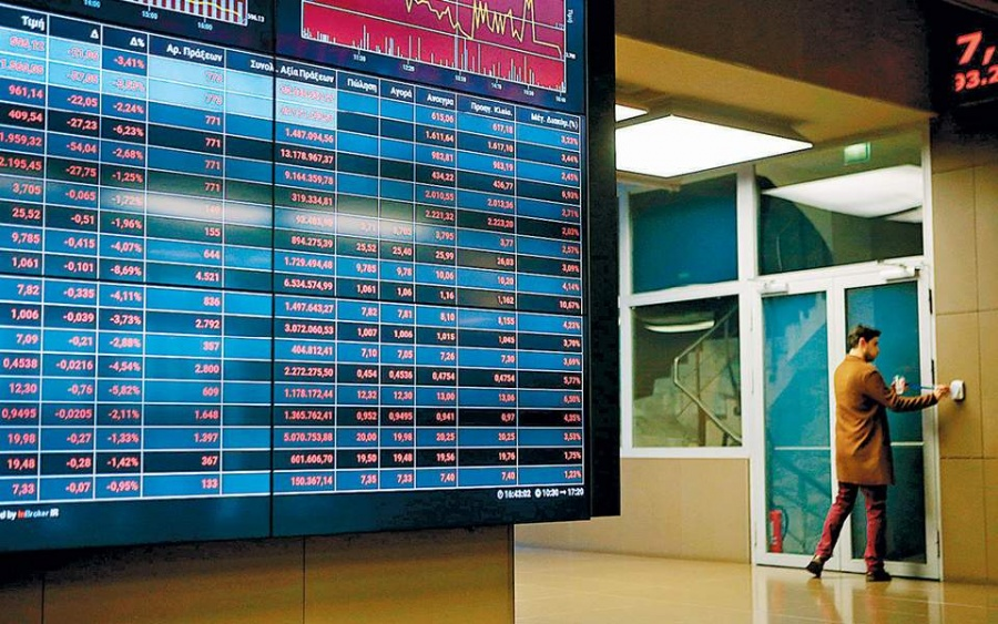 Societe Generale: Όλα τα θετικά νέα τα έχουν ήδη προεξοφλήσει οι αγορές