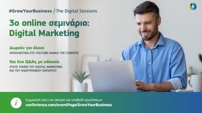 Το Digital Marketing είναι το θέμα του 3ου online σεμιναρίου του #GrowYourBusiness - The Digital Sessions