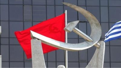 ΚΚΕ για ομιλία Μητσοτάκη: Παρουσίασε τις υποσχέσεις του προς το κεφάλαιο και όχι προς το λαό