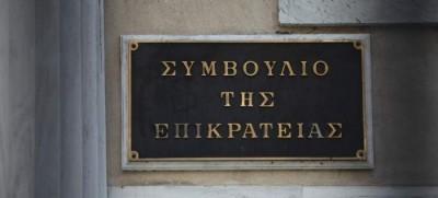 Το Συμβούλιο της Επικρατείας σταμάτησε τα έργα τηςCOSCOγιατην κρουαζιέρα
