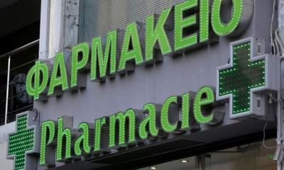 Πανελλήνιος Φαρμακευτικός Σύλλογος για δωρεάν rapid test: Κατάθεση ολοκληρωμένη πρότασης στον υπουργό Υγείας