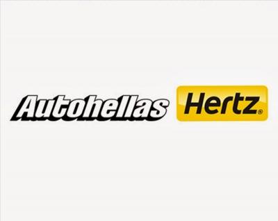 Μια ματιά στα αποτελέσματα χρήσης της Autohellas – Αργότερα οι ανακοινώσεις για το μέρισμα