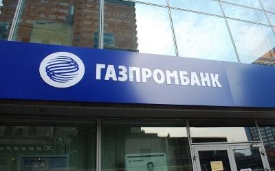 Gazprombank: Η PDVSA διατηρεί στην τράπεζά μας λογαριασμό εδώ και πολλά χρόνια