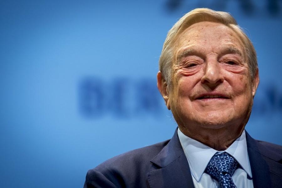 Ουγγαρία: «Λουκέτο» στο ίδρυμα του George Soros, στις 31 Αυγούστου 2018