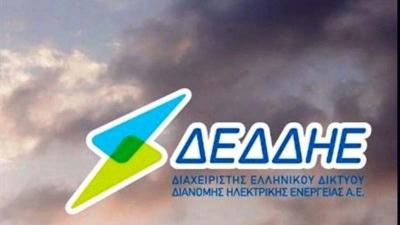 ΔΕΔΔΗΕ: Διακοπές ρεύματος ανά την Ελλάδα, λόγω της σφοδρής κακοκαιρίας