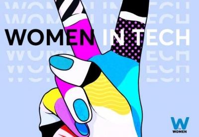 Women in Tech: 6μηνη έμμισθη πρακτική άσκηση από τη WIND