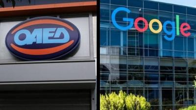 Συνεργασία ΟΑΕΔ - Google για την εκπαίδευση και πιστοποίηση 3.000 ανέργων ανακοίνωσε ο Κ. Χατζηδάκης