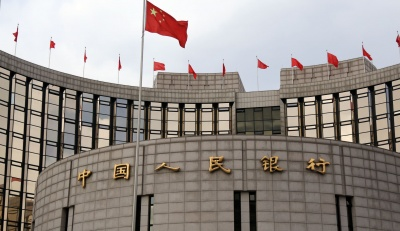 Η Κεντρική Τράπεζα της Κίνας είναι έτοιμη να εκδώσει δικό της ψηφιακό νόμισμα