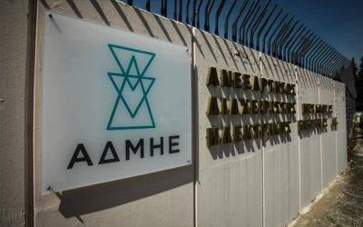 ΑΔΜΗΕ: Το Δ.Σ. ενέκρινε την εθελουσία έξοδο με μπόνους 35.000 ευρώ