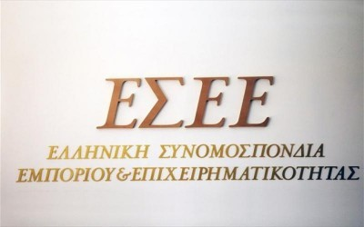 ΕΣΕΕ: Οριστική η απώλεια του εορταστικού τζίρου για τις μικρομεσαίες εμπορικές επιχειρήσεις