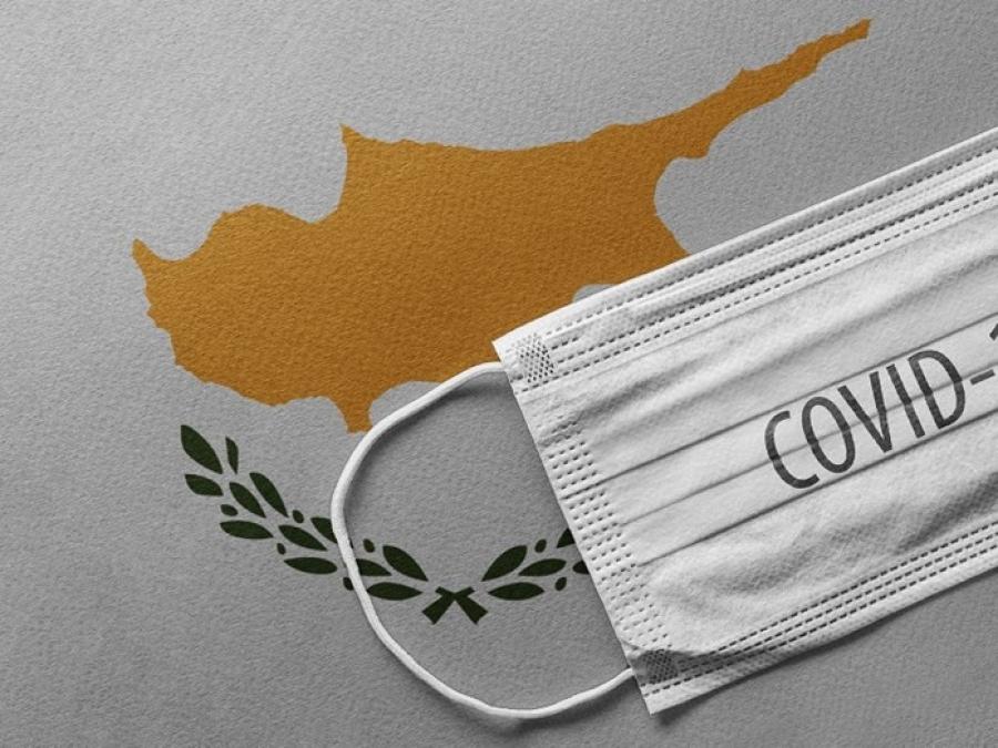 Κύπρος: Δύο θάνατοι και 769 νέα κρούσματα κορωνοϊού ανακοίνωσε το υπουργείο Υγείας
