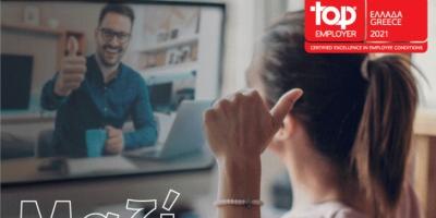 Top Employer για 3η συνεχόμενη χρονιά η Vodafone Ελλάδος