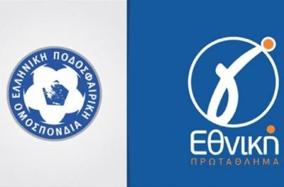 Γ' Εθνική: Υποχρεωτικά με 9 Έλληνες στην 11αδα από το 2022-2023