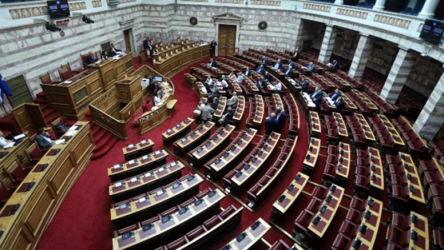 Βουλή: Στις 25/11 οι ψηφοφορίες επί των τελικών διατάξεων για την Αναθεώρηση του Συντάγματος