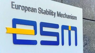 Ο ESM διαψεύδει τα περί συμμετοχής στα σχέδια στήριξης των ελληνικών τραπεζών: Παρακολουθούμε στενά τις εξελίξεις