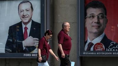 Ο Erdogan εκβιάζει την ψήφο των Κούρδων - Αιφνιδιαστική δήλωση στήριξης στον Yildirim από Ocalan και Demirtas