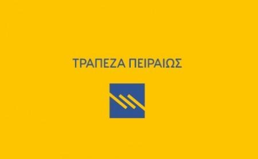 Η Τράπεζα Πειραιώς στην 28η AGROTICA στη Θεσσαλονίκη