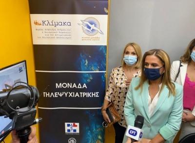 Εγκαίνια Μονάδας Τηλεψυχιατρικής στο ΠΠΙ Σύμης από την Ράπτη: Η κυβέρνηση δεν ξεχνά  την ακριτική Ελλάδα
