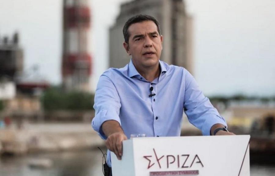 Τσίπρας: Θέλουμε να νικήσουμε τη Δεξιά για να επιστρέψει η Δικαιοσύνη στην Ελλάδα