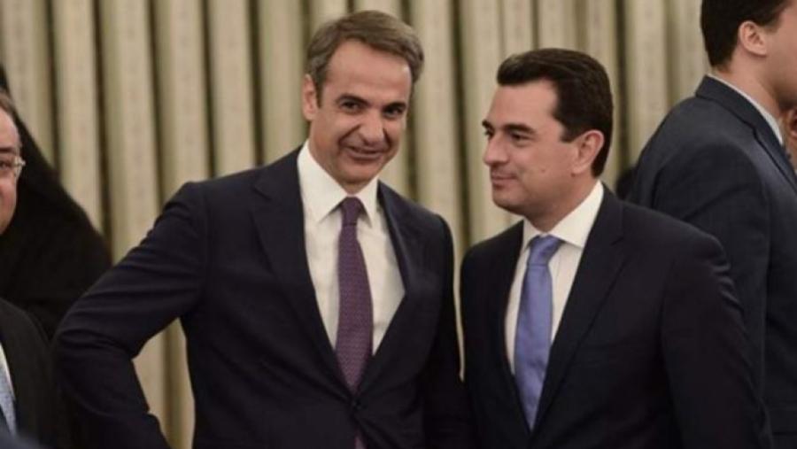 Στο υπουργείο Ενέργειας σήμερα (25/1) ο Μητσοτάκης - Οι προτεραιότητες