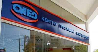ΟΑΕΔ: Εφάπαξ ενίσχυση 1.000 ευρώ πρώην εργαζομένους τεσσάρων επιχειρήσεων