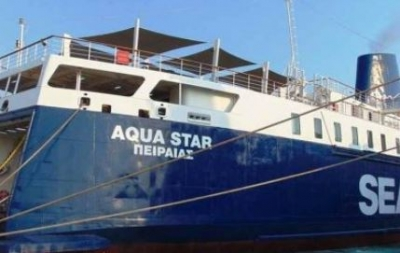Μηχανική βλάβη στο πλοίο AQUA STAR – Πλέει προς το λιμάνι του Λαυρίου