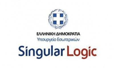 Singular Logic: Με πέντε τεχνολογικές καινοτομίες η μετάδοση των αποτελεσμάτων στις εκλογές της 26ης Μαΐου