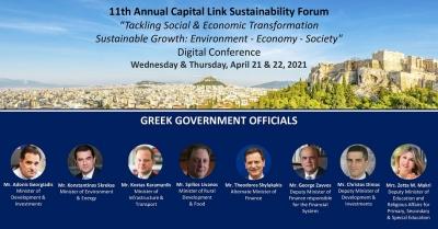 «Εστιάζοντας στον κοινωνικό & οικονομικό μετασχηματισμό» - 11th Annual Capital Link Sustainability Forum