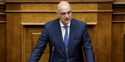 Η Ελλάδα αναλαμβάνει πρωτοβουλία για τη διεύρυνση των Δυτικών Βαλκανίων