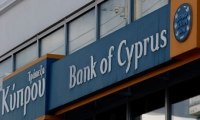 Η τράπεζα Κύπρου θέλει να εισαχθεί στην αγορά του Λονδίνου - Στόχος αποτίμηση 3,5 δισ