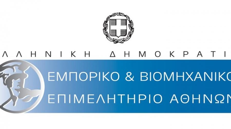 Αλεξιάδης: Το κράτος χάνει ετησίως 15 δις ευρώ από λαθρεμπόριο, φοροδιαφυγή και διαφθορά