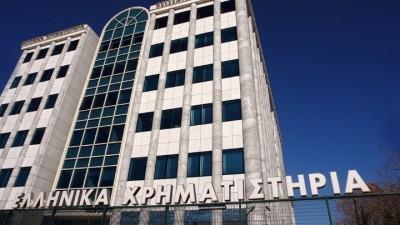 Καθαροί αγοραστές στο ελληνικό χρηματιστήριο μετά από 11 μήνες οι ξένοι επενδυτές