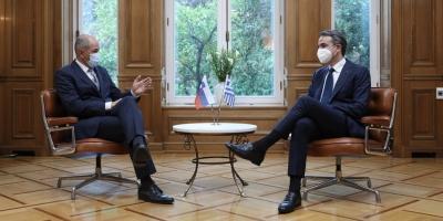 Μητσοτάκης προς Jansa (Σλοβενία): Η Ελλάδα δεν απειλεί κανένα αλλά δεν επιτρέπουμε να μας απειλούν