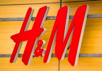 Γερμανία: Πρόστιμο 35 εκατ. ευρώ στην H&M για παραβίαση στα προσωπικά δεδομένα πελατών