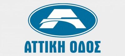 Αττική Οδός: Aπό 4 Νοεμβρίου με τo e-pass ταξιδεύετε στους αυτοκινητοδρόμους όλης της Ελλάδας