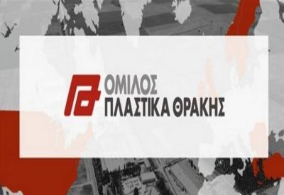 Άλμα 905% στα κέρδη των Πλαστικών Θράκης - Στα 37,3 εκατ. ευρώ