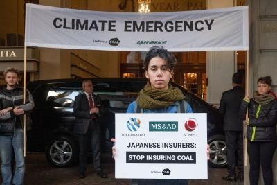 Καταναλωτές βομβαρδίζουν τις ασφαλιστικές για τα προϊόντα άνθρακα