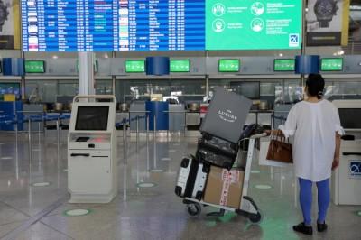Υπηρεσία Πολιτικής Αεροπορίας (ΥΠΑ): Παρατείνεται έως τις 25 Οκτωβρίου η Notam για τις πτήσεις λόγω κορωνοϊού