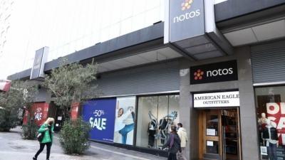 Πρόστιμο 8.000 ευρώ στο πολυκατάστημα Notos - Λειτούργησε παρά την απαγόρευση