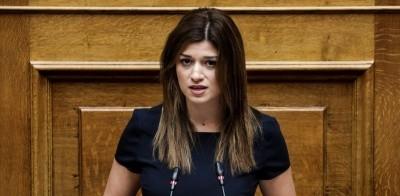 Νοτοπούλου - Αυλωνίτης: Η κυβέρνηση οφείλει να παρέμβει άμεσα και να προστατεύσει τον ελληνικό τουρισμό