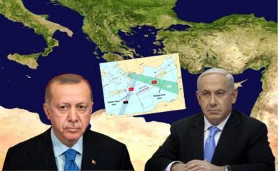 H Tουρκία θέλει συνεργασία με το Ισραήλ υπάρχει εναλλακτικό σχέδιο… αντί για τον EastMed  – Πιθανή η ανακήρυξη κοινής ΑΟΖ