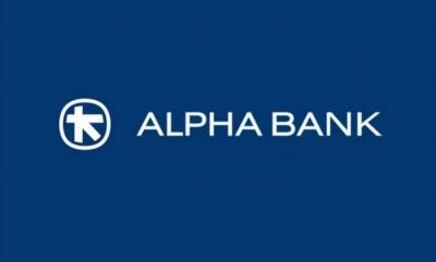 Alpha Bank: Ισχυρή ανάκαμψη της ελληνικής οικονομίας άνω του 5% το 2021 με ώθηση από τη μείωση του επενδυτικού χάσματος
