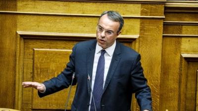 Σταϊκούρας: Συντηρητική πρόβλεψη ο στόχος για ανάπτυξη 3,6% το 2021