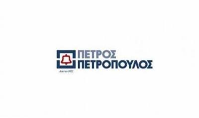 Μια ματιά στα αποτελέσματα χρήσης της Πετρόπουλος – Ισχυρή πορεία και ελκυστικοί δείκτες