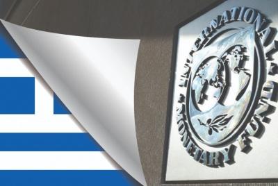 ΔΝΤ: Μείωση φόρων για να αντισταθμιστεί το ρίσκο από την αύξηση του κατώτατου μισθού